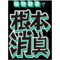 konpon_logo